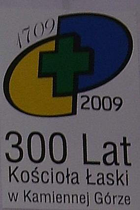 logokamiennagora1